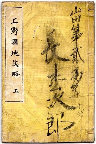 Kozukechishi01