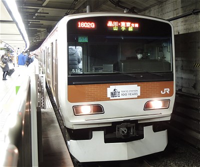 Yamanote1914e