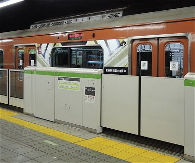 Yamanote1914g