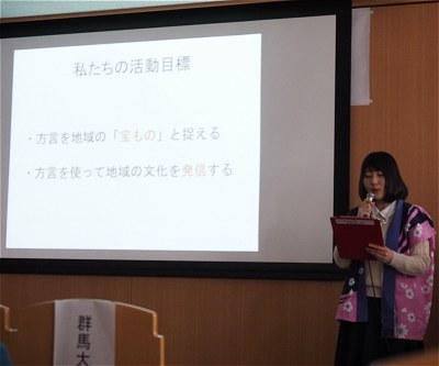 Yamasato2014i