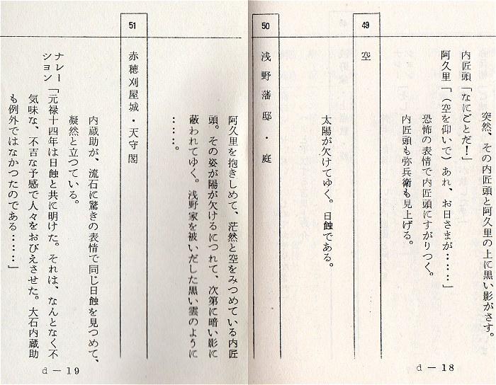 S46daichu03
