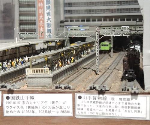 Shibuyadiorama06