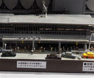 Shibuyadiorama09