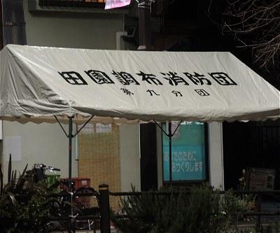 Ookayamasakura03