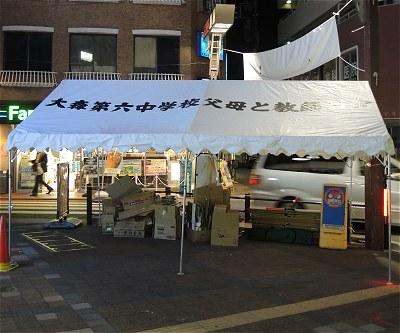 Ookayamasakura04