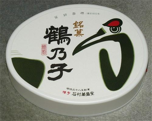 Tsurunoko01