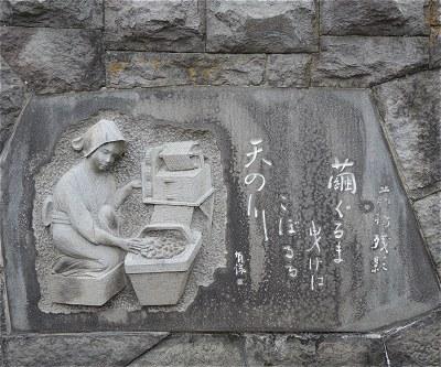 Umayabashi05