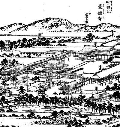 Setagayajo04
