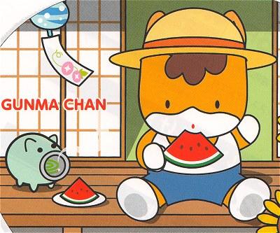 Gunmac_uchiwa02