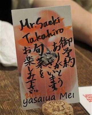 Yasaiya05