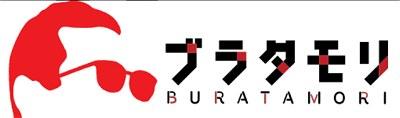 Buratamori