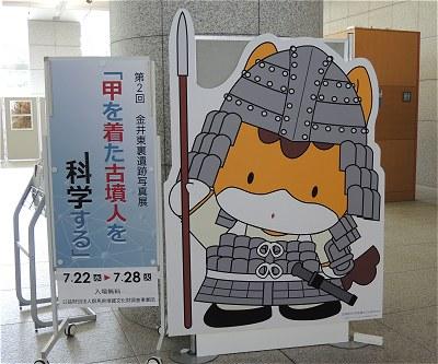 Kohunjin_h2707c