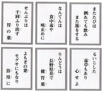 Yakuso03