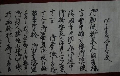 Kataoka01