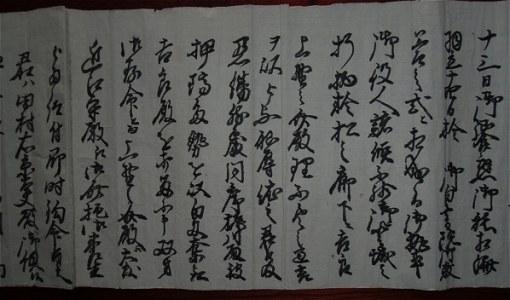 Kataoka02