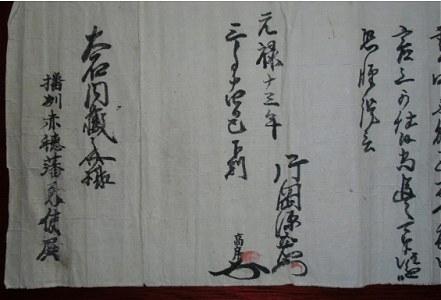 Kataoka03