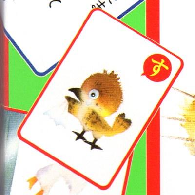 Kotowazacard02