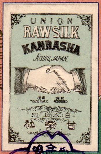Kanrasya03