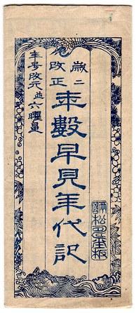 Nensuhayami01
