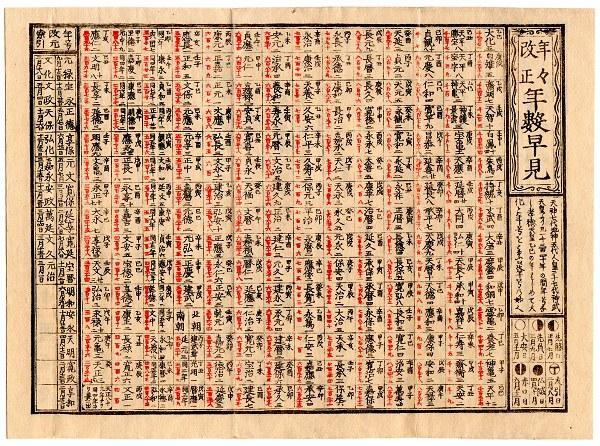Nensuhayami02