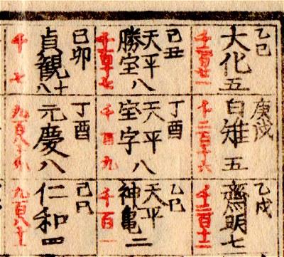 Nensuhayami04