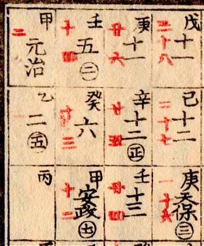 Nensuhayami05