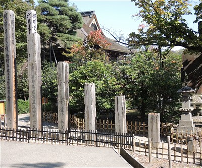 Ekobashira04