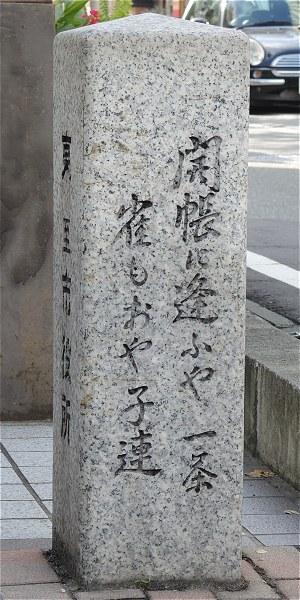 Issakuhi01