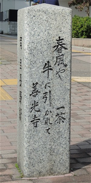 Issakuhi02