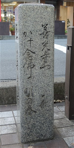 Issakuhi03