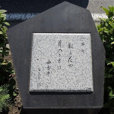 Issakuhi04