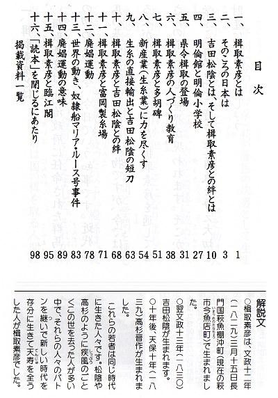 Katoritokuhon02