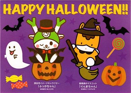 Gunmac_halloween