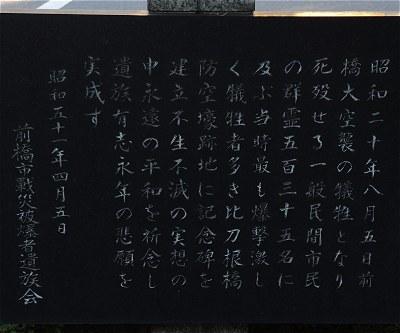 Hitonebashi02