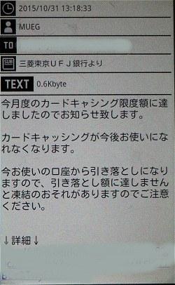 Meiwaku02