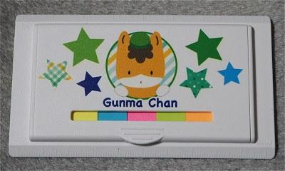Gunmac_fusen01
