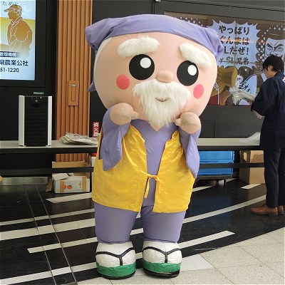 Hassurukomon