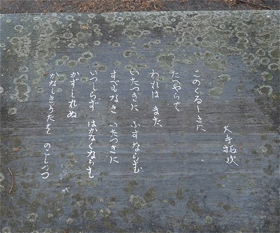 Isobekoen02
