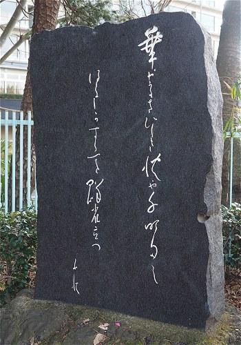 Isobekoen03