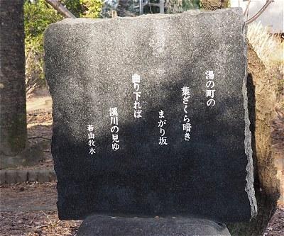 Isobekoen04