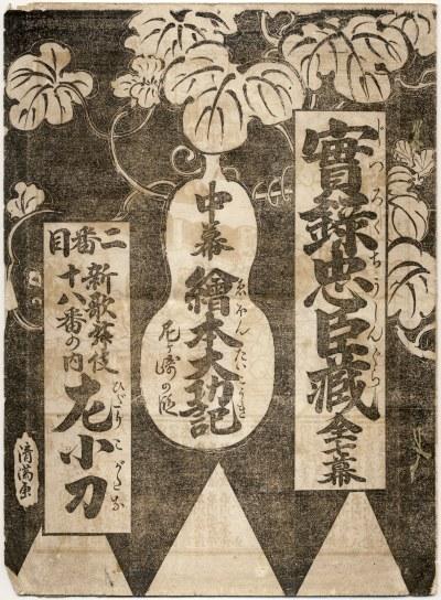 M23jitsuroku_p01