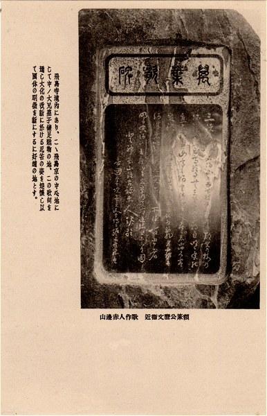 Asukaomokage05