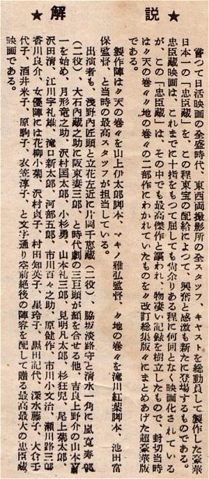 S13chukai03