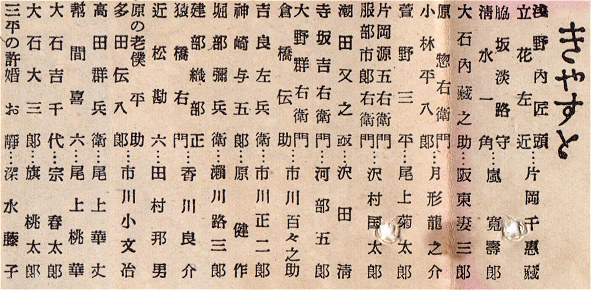 S13chukai04