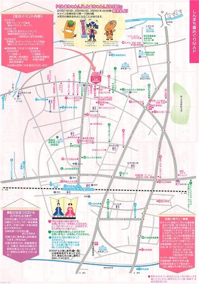 Shinmachi_hina2016a