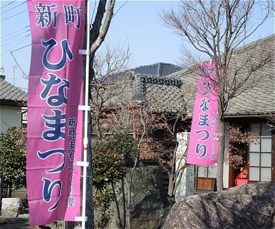 Shinmachi_hina2016c
