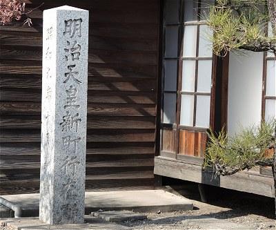 Shinmachi_hina2016d