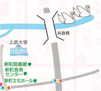Shinmachi_hina2016i