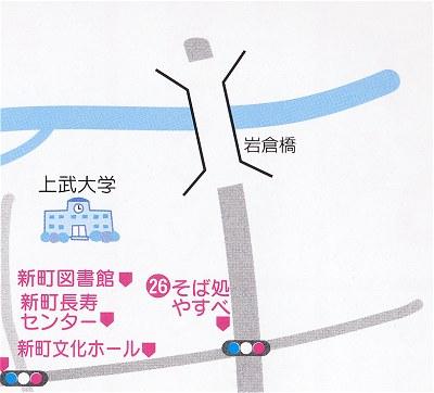Shinmachi_hina2016j