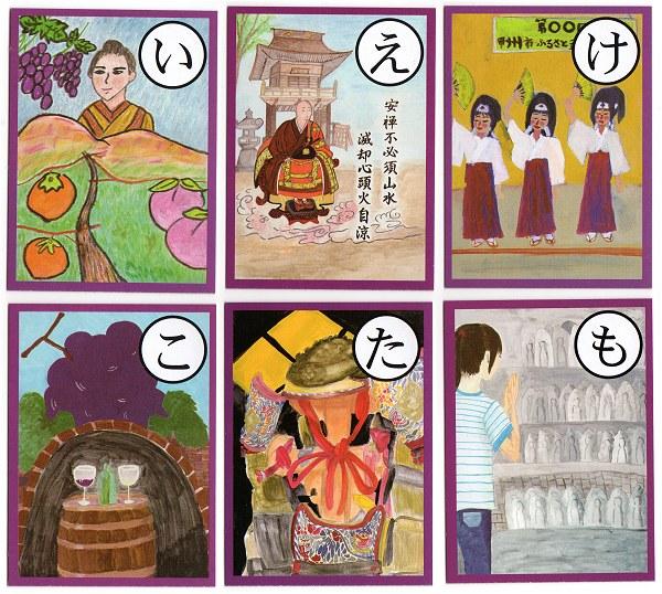 Koshushicard02